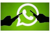 Whatsapp'tan inanılmaz hata