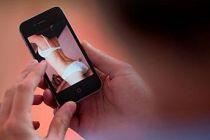 Cinsel içerikli videosu iş arkadaşlarınca paylaşılan kadın intihar etti