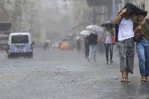 Güneşe aldanmayın, yağmur geliyor